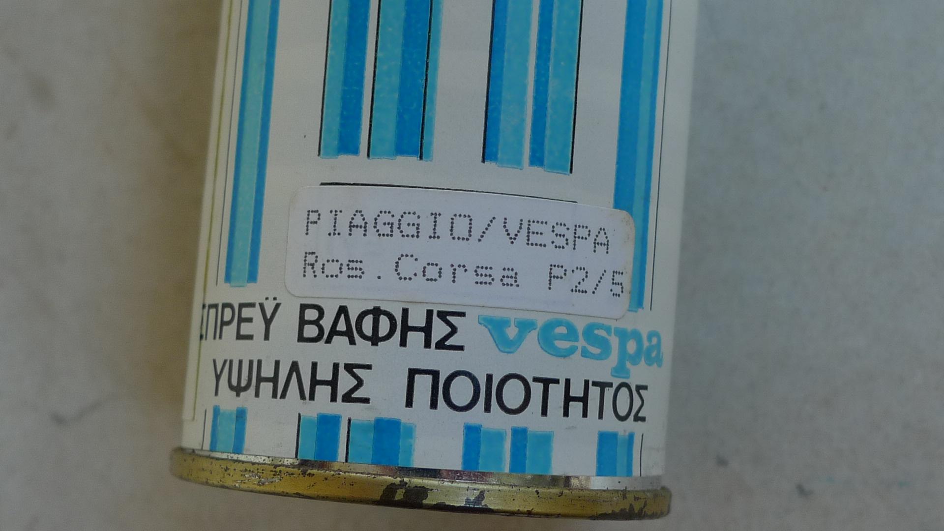 VESPA SPRAY 2